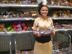 Киев Хлеб
