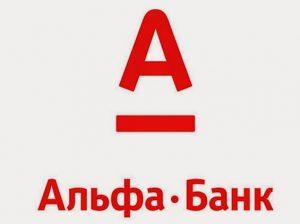 """ПАТ """"Альфа-Банк"""""""