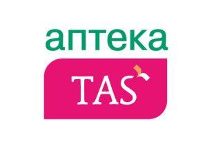 Аптечная сеть «Аптека TAS»