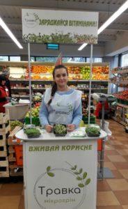 "Дегустируем ""healthy food"" от ТМ ""ТРАВКА""🌿"